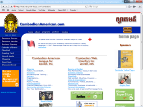 Example of Non-Profit Associations Foundations and Non-Profit Internet Site